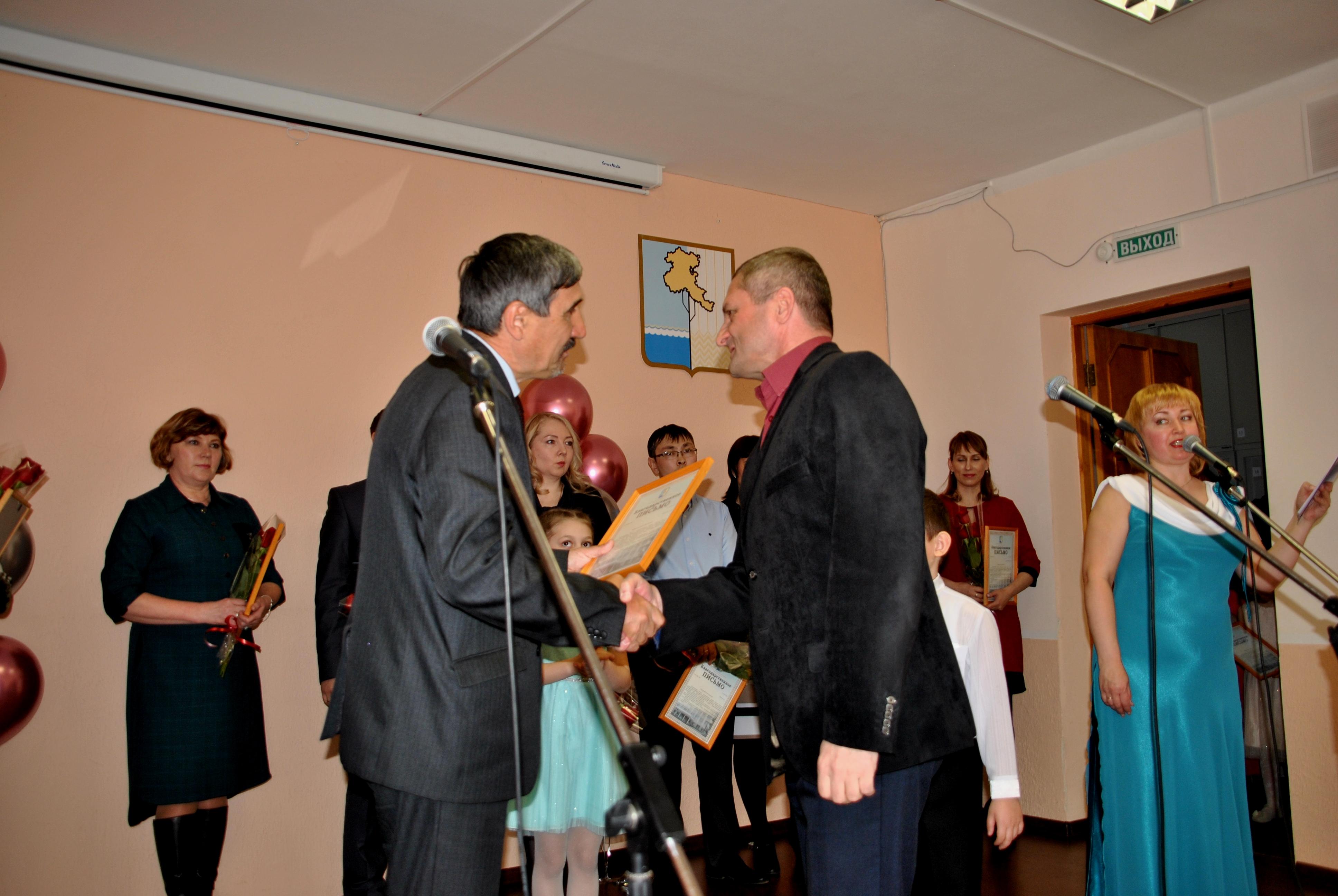 случилось поздравления законодательному собранию омской области с юбилеем даче