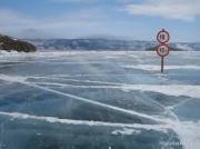 Безопасность на льду. Правила поведения на льду