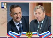 Руководство Омского района поздравляет жителей с наступающими новогодними праздниками